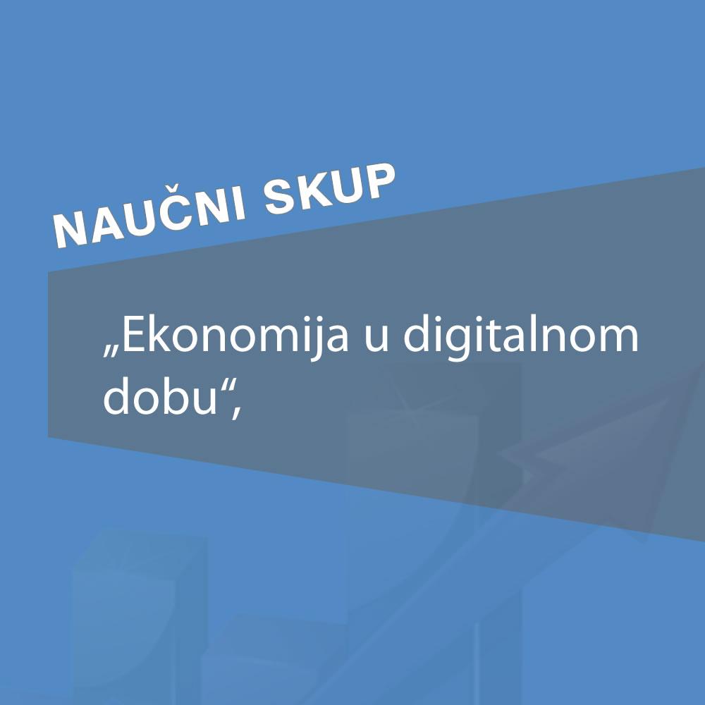 """Naučni skup na temu """"Ekonomija u digitalnom dobu"""""""