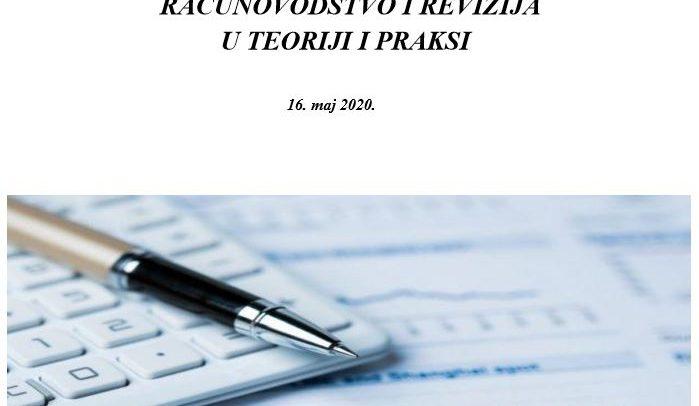 """Naučni skup """"Računovodstvo i revizija u teoriji i praksi"""""""