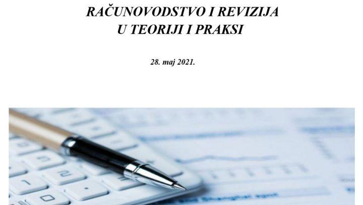 """Visoka škola """"Banja Luka College"""" vas poziva na naučni skup"""